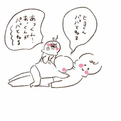 IMG_6239