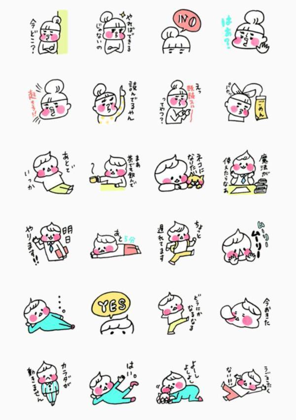 「Yamamoto Family Sticker」2