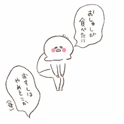 IMG_4705