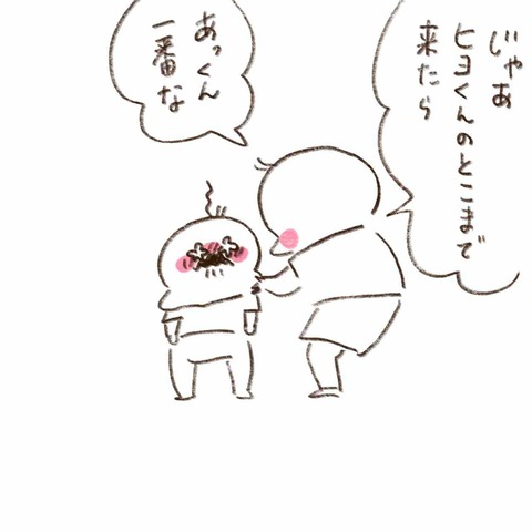 IMG_5270
