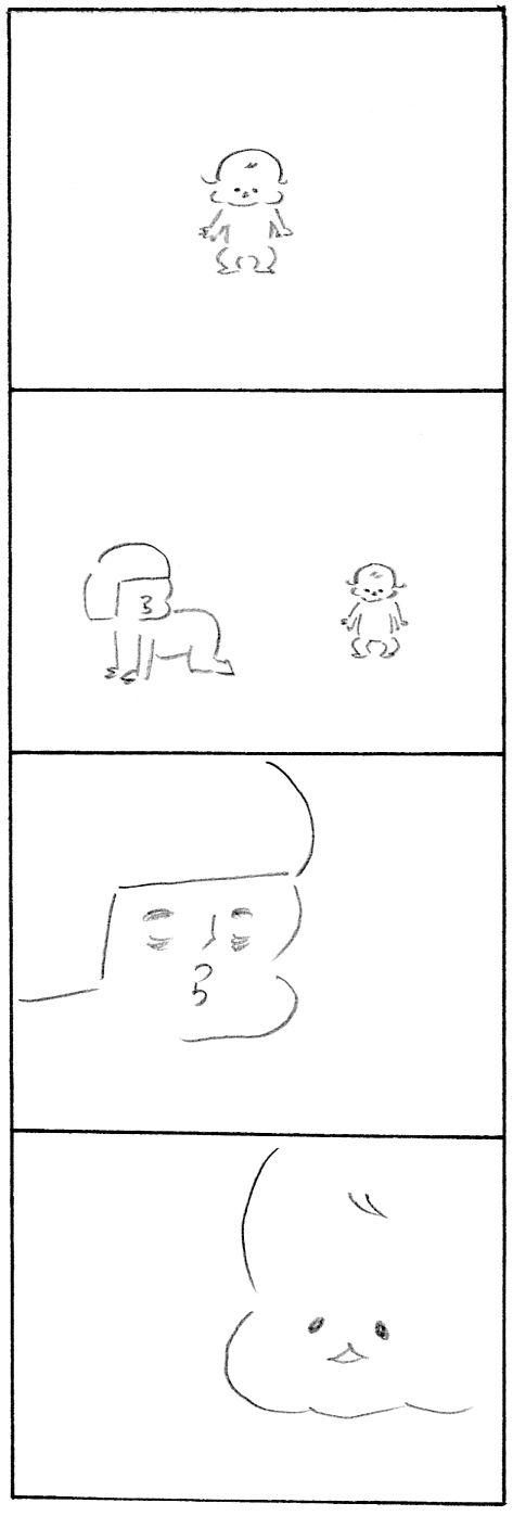 【育児日記47】おもてたんと違う2