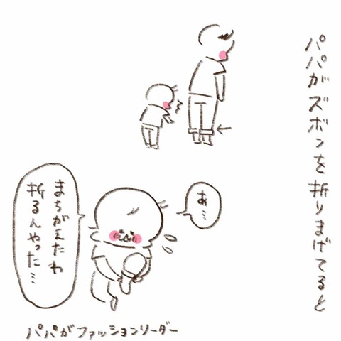 IMG_4388