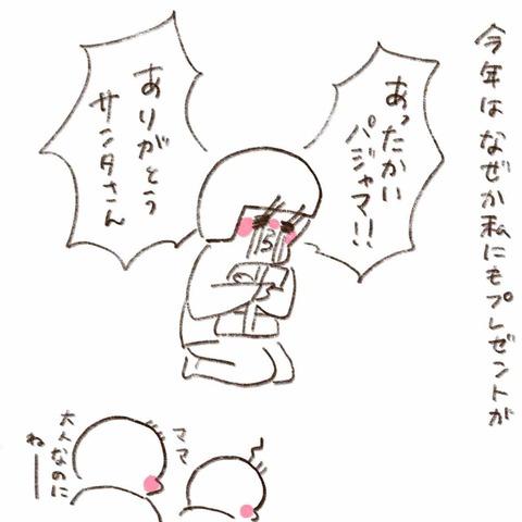 IMG_4603
