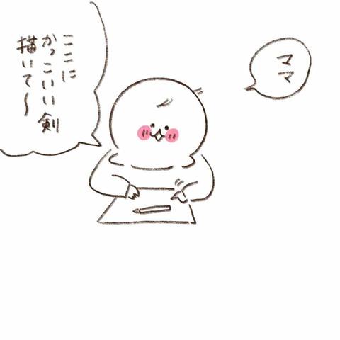 IMG_5889