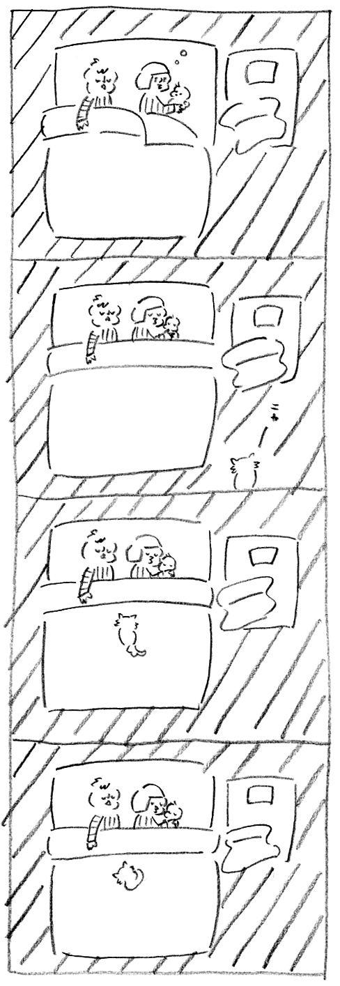 【育児日記23】寒くなってきましたね2