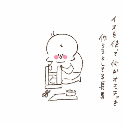 IMG_5654