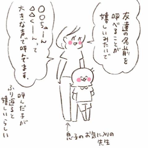 IMG_4405