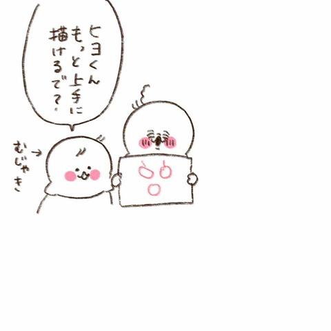 IMG_6605