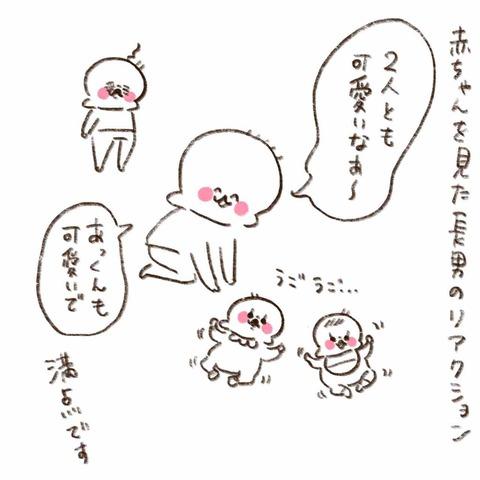 IMG_4592
