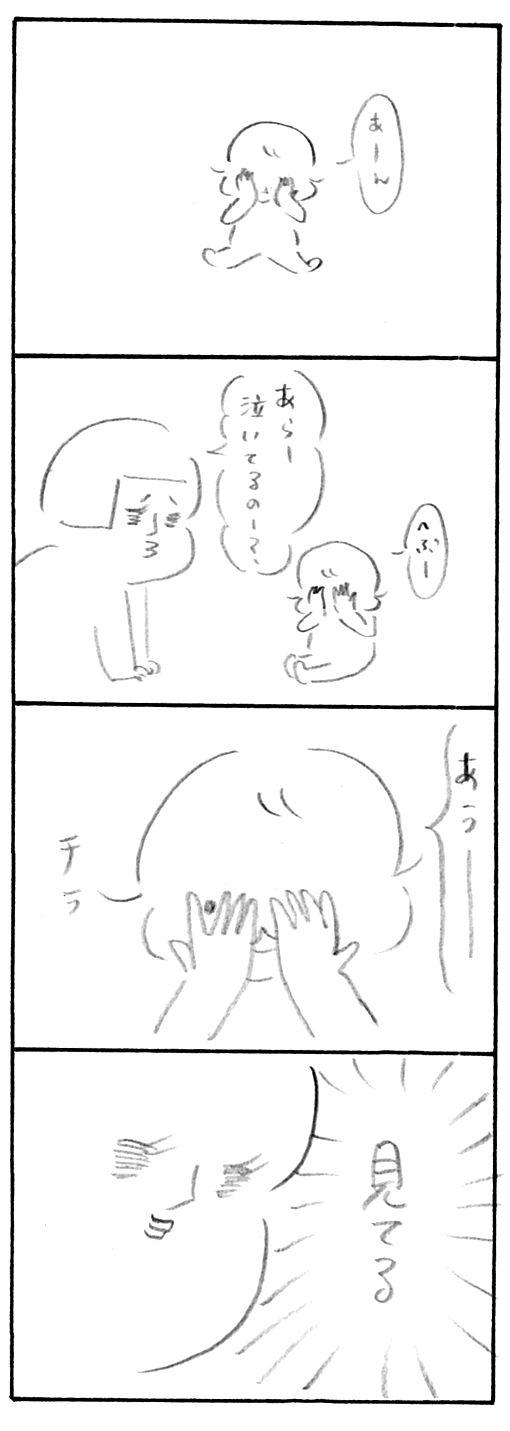 【育児日記65】古典的!2