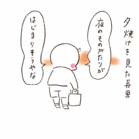 IMG_5921
