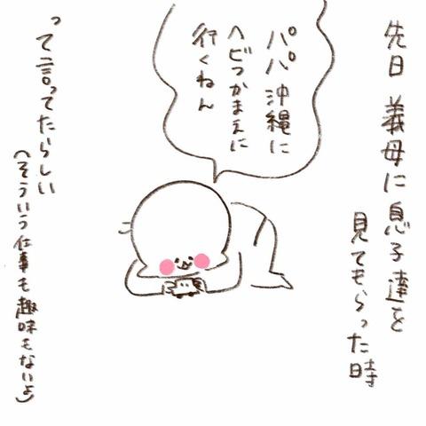 IMG_4474