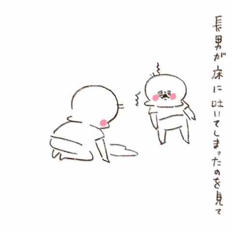 IMG_5287