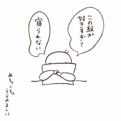 IMG_5961