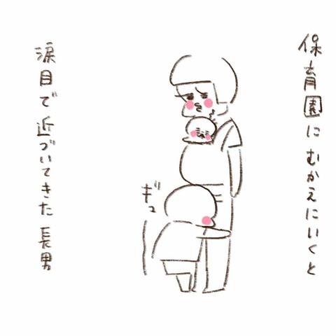 IMG_4413