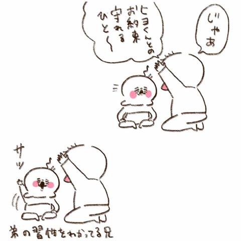 IMG_4634