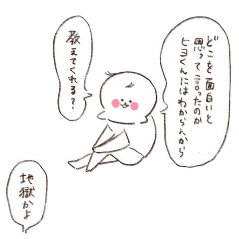 IMG_6593