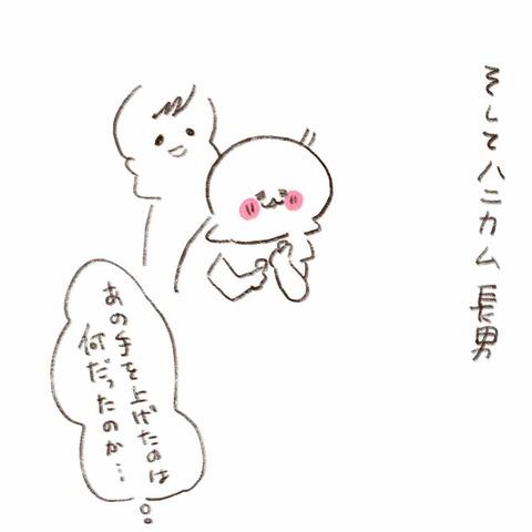 IMG_4344