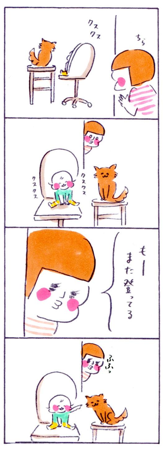 よじのぼり3