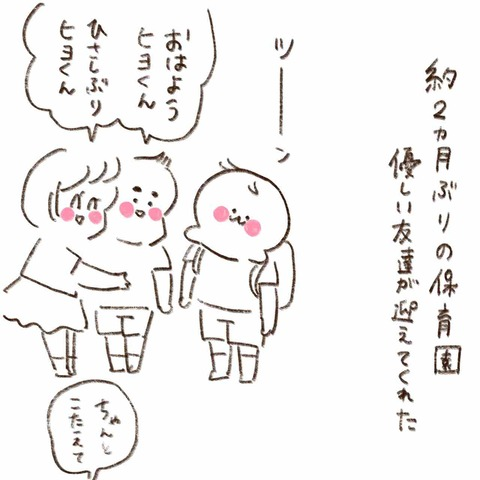IMG_6564