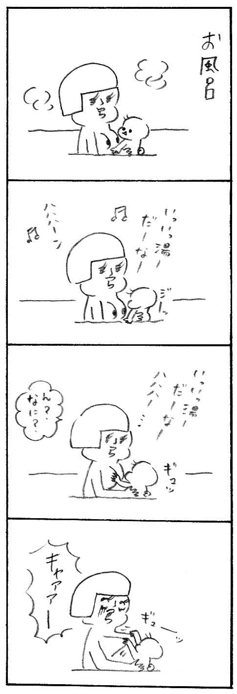 【育児日記36】おもちゃ1