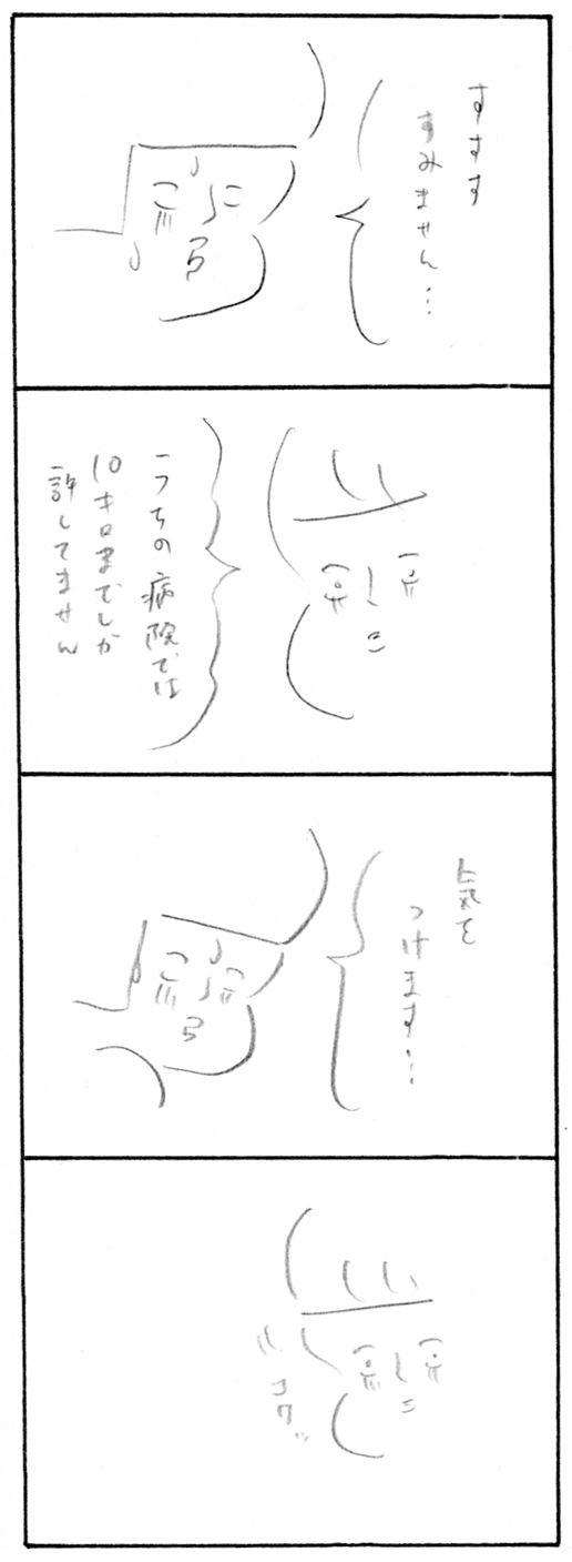 【妊娠日記エピソードゼロ】乳首マッサージ4