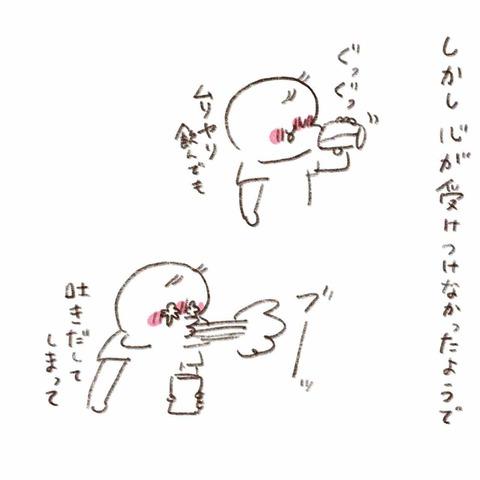 IMG_5734