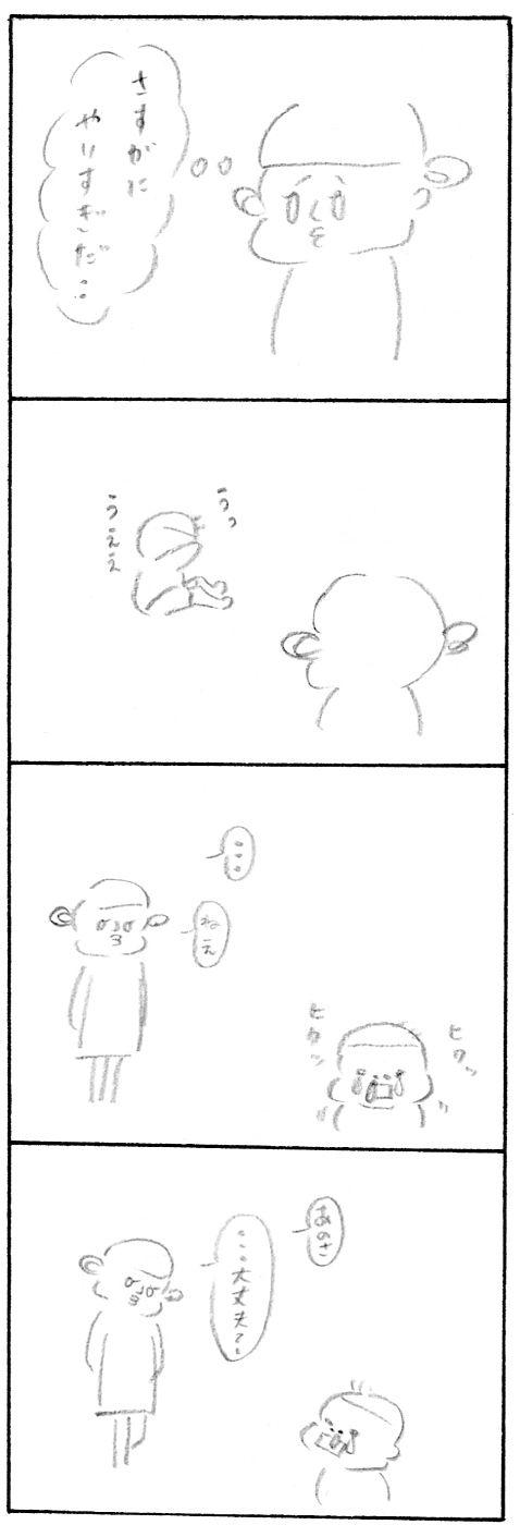 【育児関係ない日記】しんちゃん4