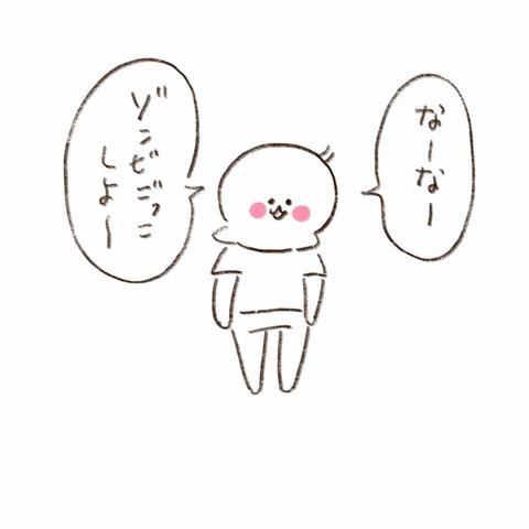 IMG_5743