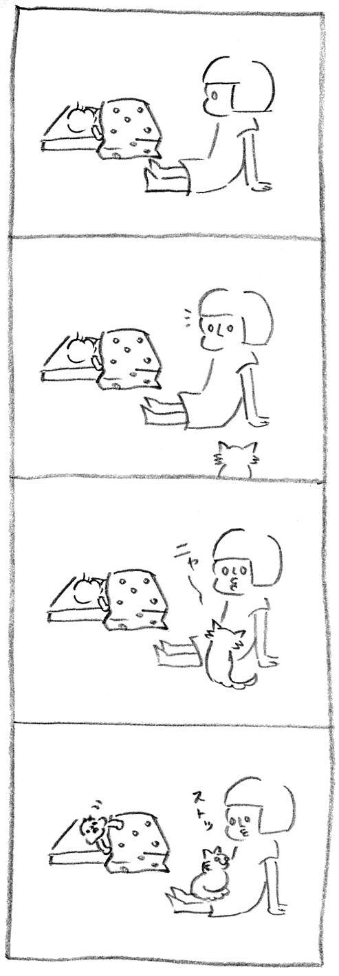 【育児日記10】苦渋の選択1