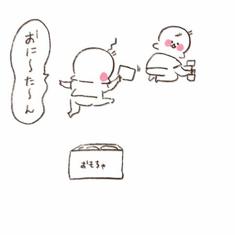IMG_5613