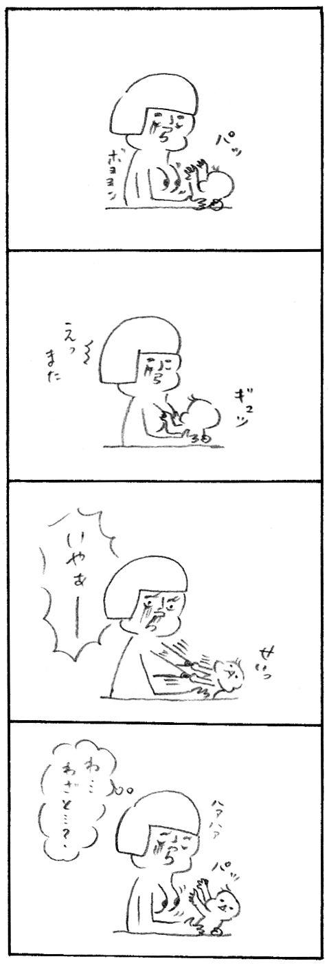 【育児日記36】おもちゃ2