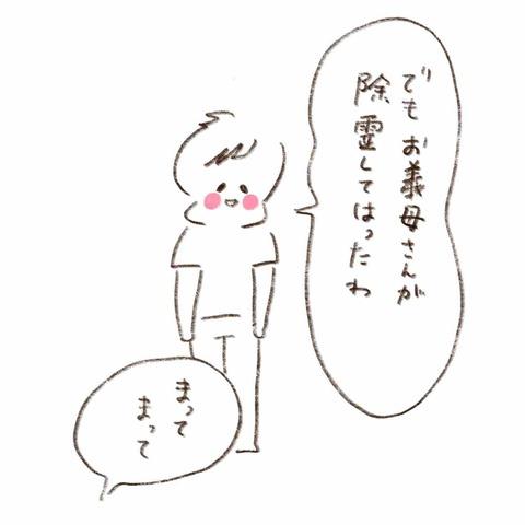 IMG_5674