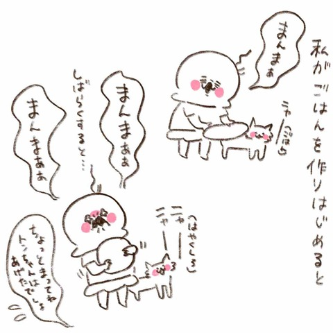 IMG_4433