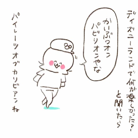 IMG_4271