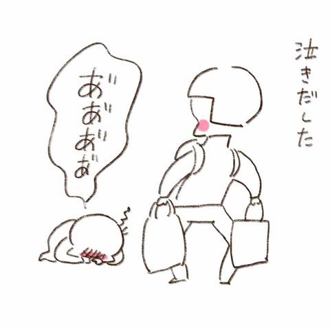 IMG_5866