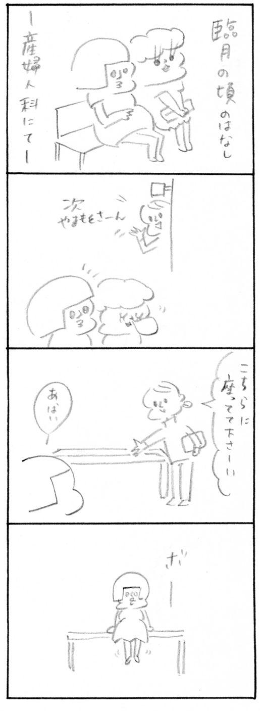 【妊娠日記エピソードゼロ】乳首マッサージ1