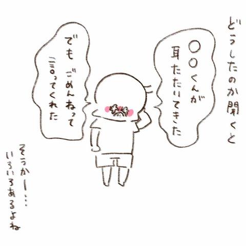 IMG_4414
