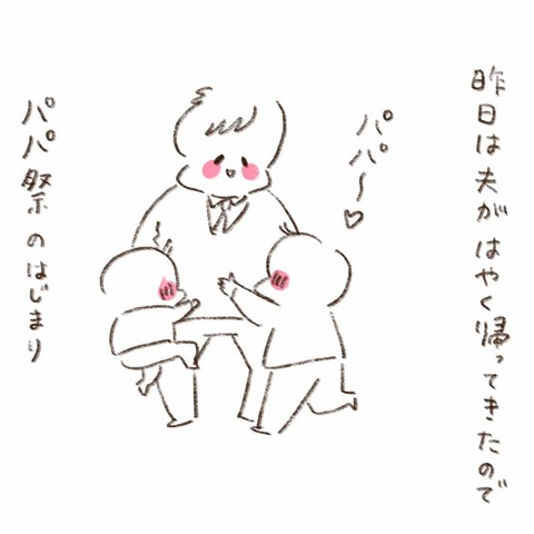 IMG_6238