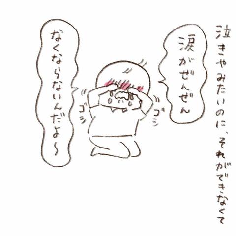 IMG_4450