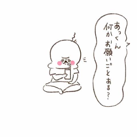IMG_6662