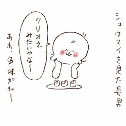 IMG_4291