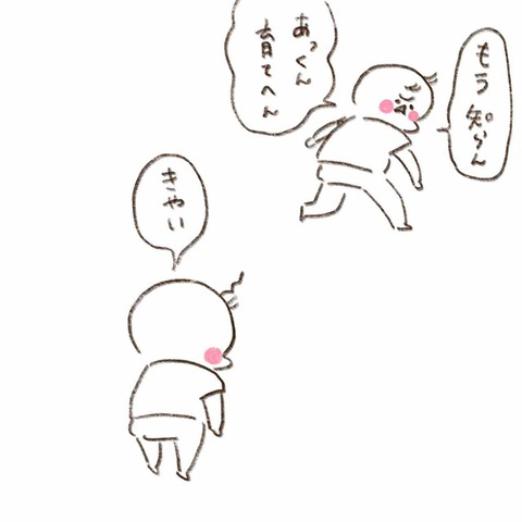 IMG_5130