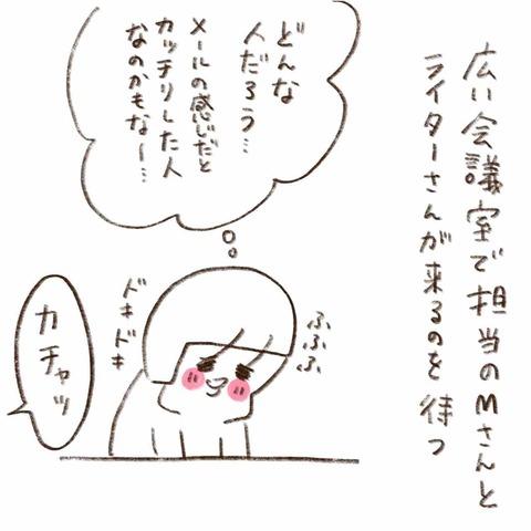 IMG_4499