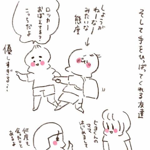 IMG_6565