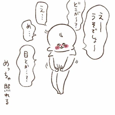 IMG_6559