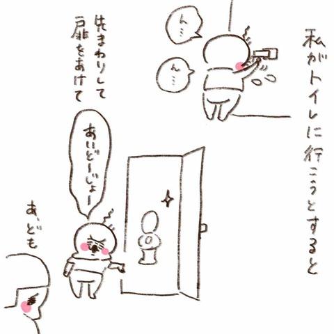 IMG_5291