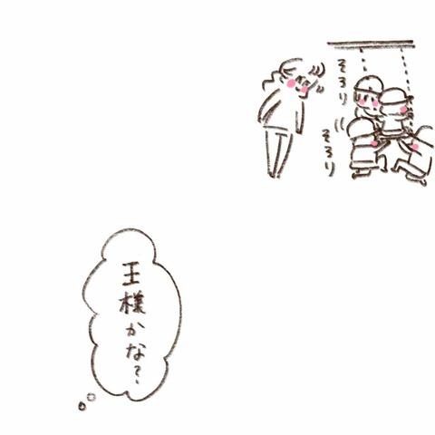 IMG_4910