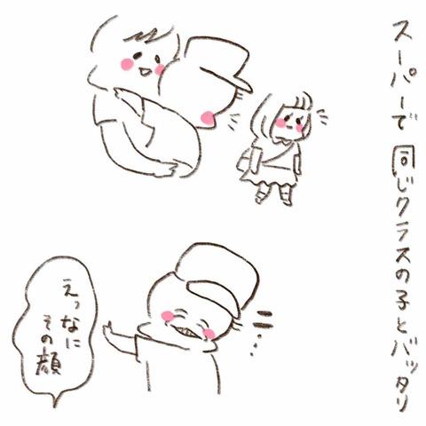 IMG_4224