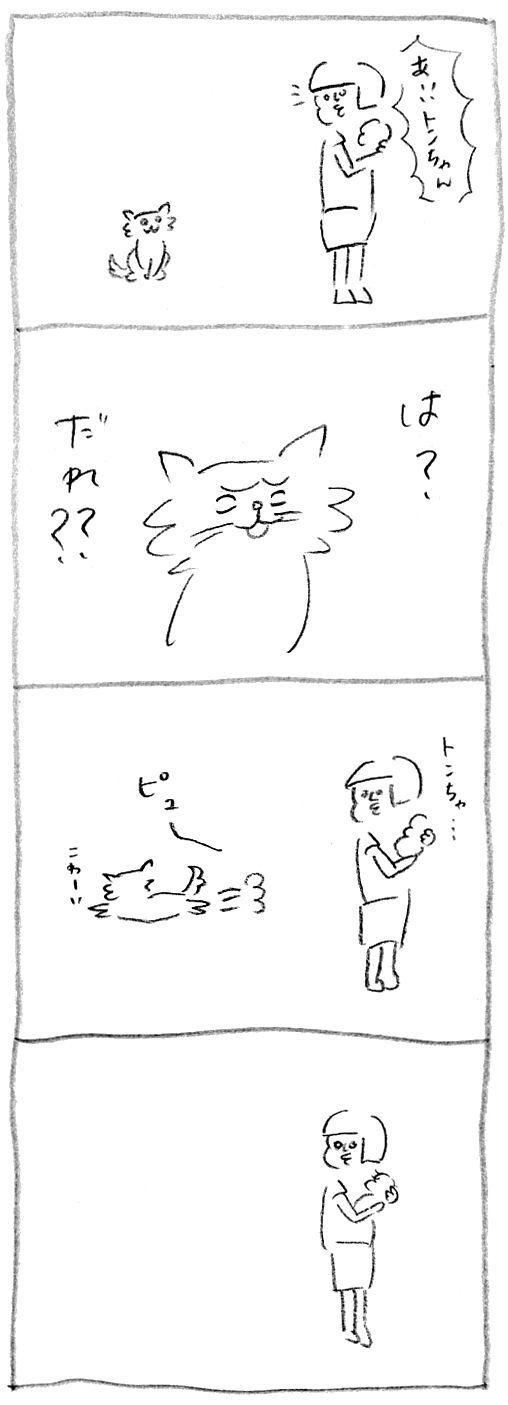 【育児日記9】里帰りのおわり4